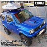 Suzuki Jmny / スズキ ジムニー JB23W系 Motion600 シルバー装着事例