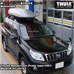 THULE モーション900シルバーをトヨタランドクルーザープラド150系に装着した事例を紹介