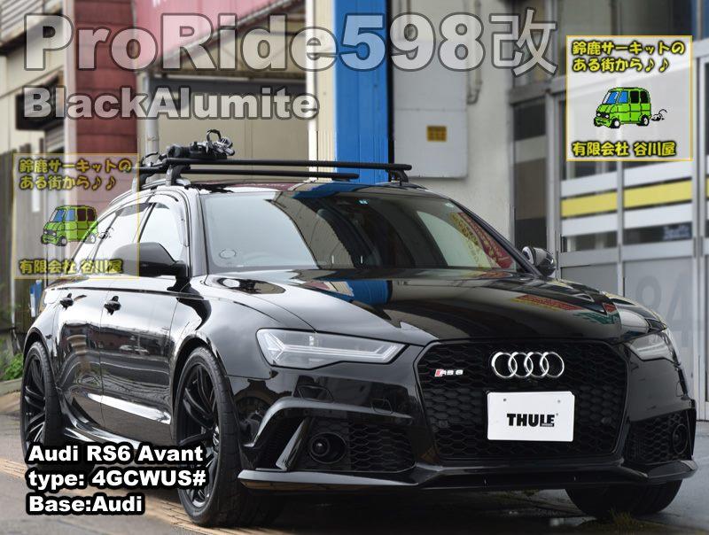 AUDI RS6 thule