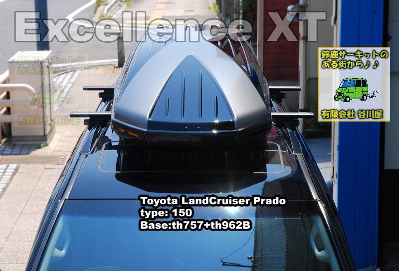 thule Toyota Landcruiser