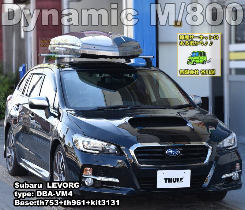 th6128-1 dynamic800 subaru levorg