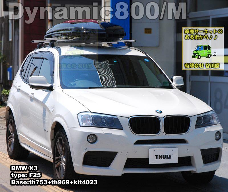thule BMW X3