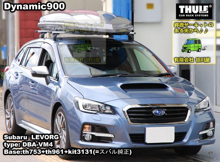 thule dynamic900 levorg