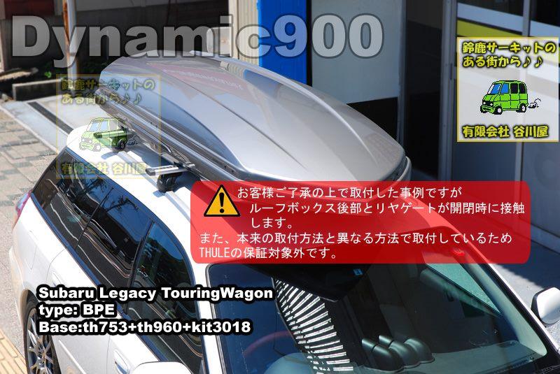 thule Dynamic900/L