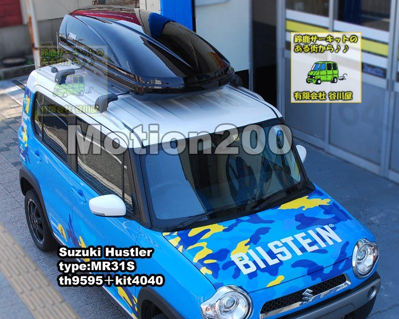 suzuki hustler Motion200/M