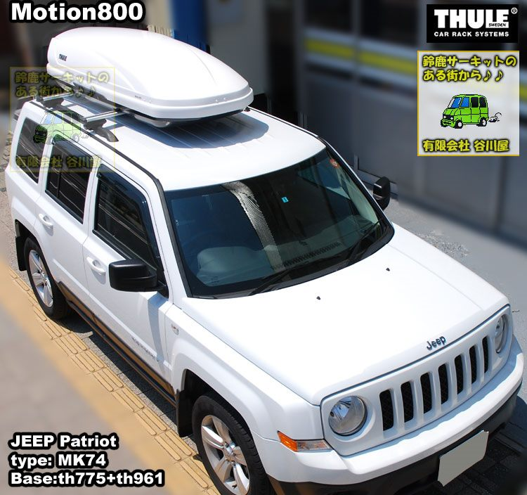 thule jeep patriot