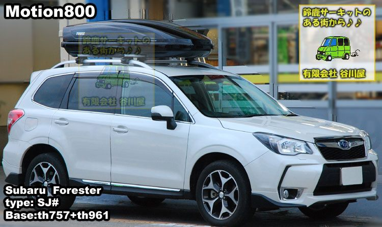 thule motion800 FORESTER