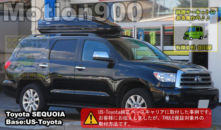 thule toyota