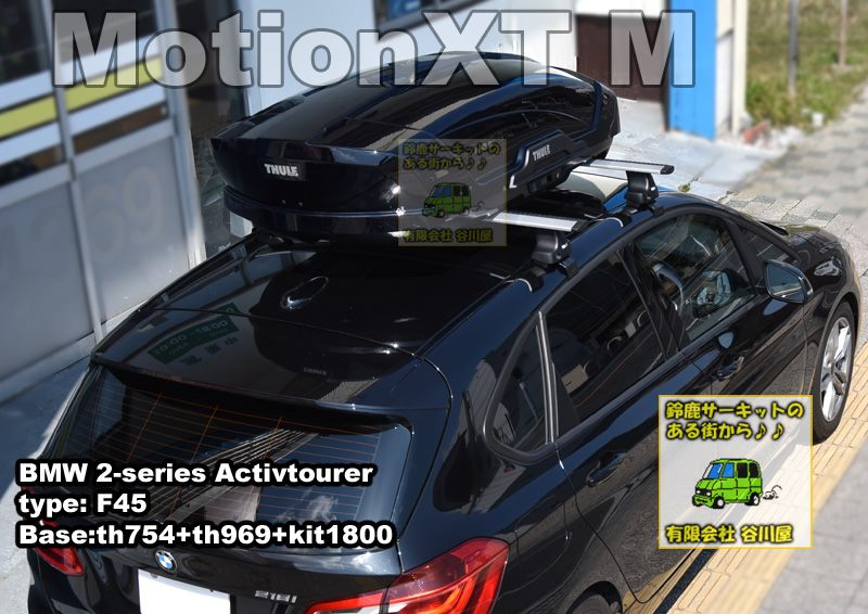 THULE 5139 Montagekit für BMW 2er Active Tourer F45 MPV ohne Reling 145139