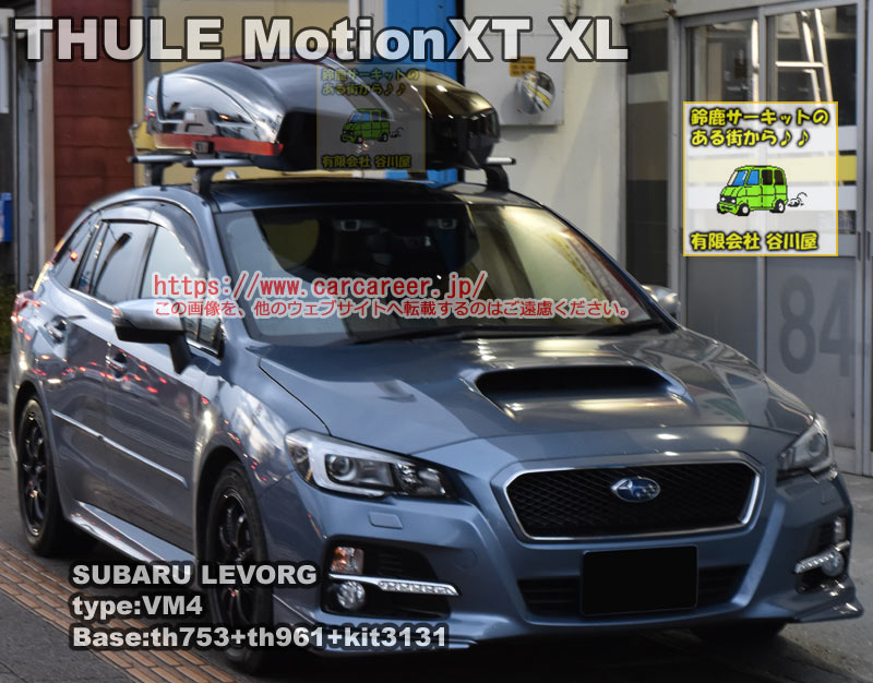 th6298-1 MotionXT XL subaru levorg