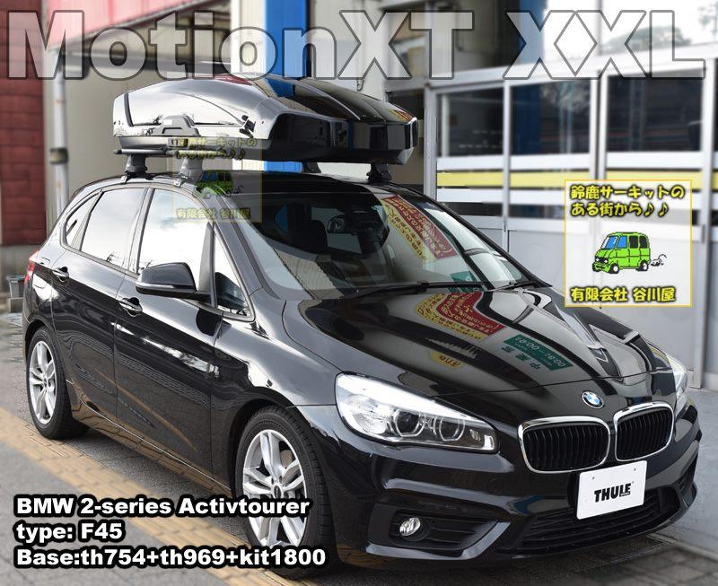 BMW thule