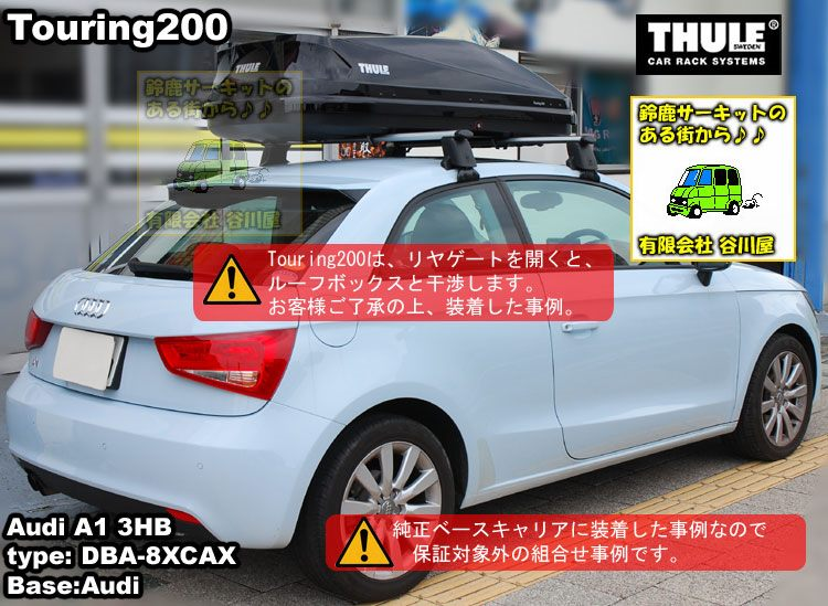thule touring200