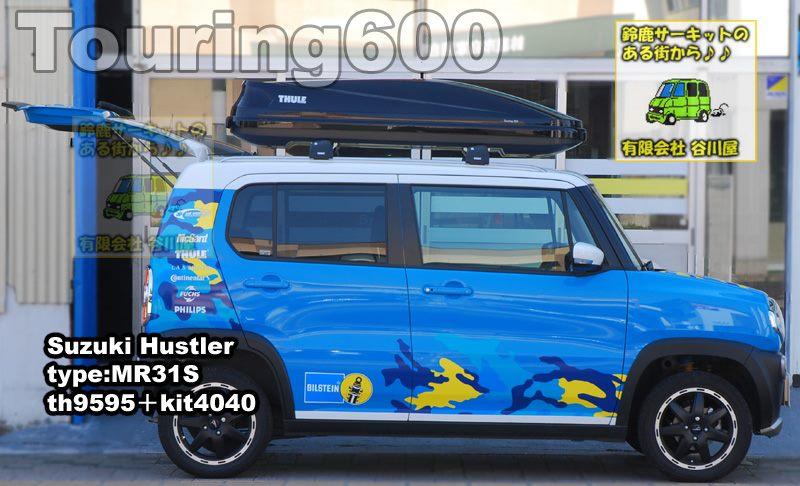 suzuki hustler Touring600/Sport