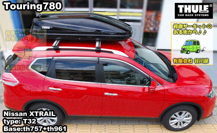 thule touring780