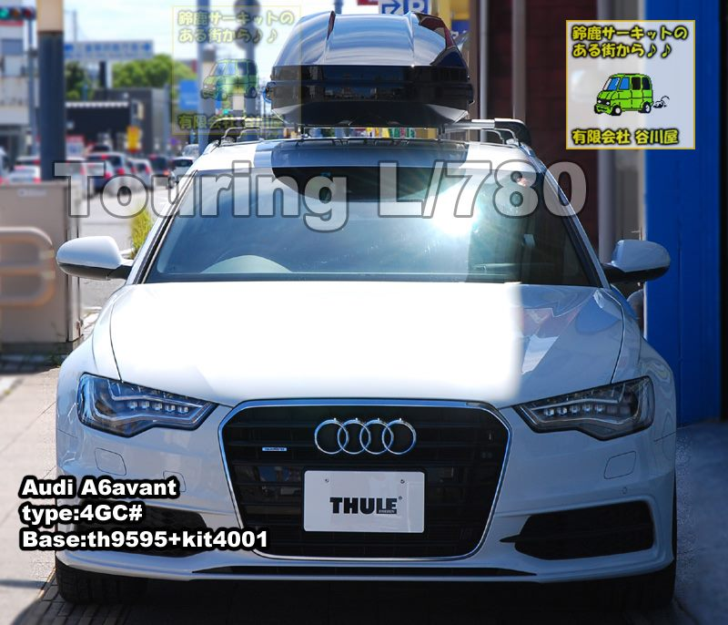 thule BMW 1siries