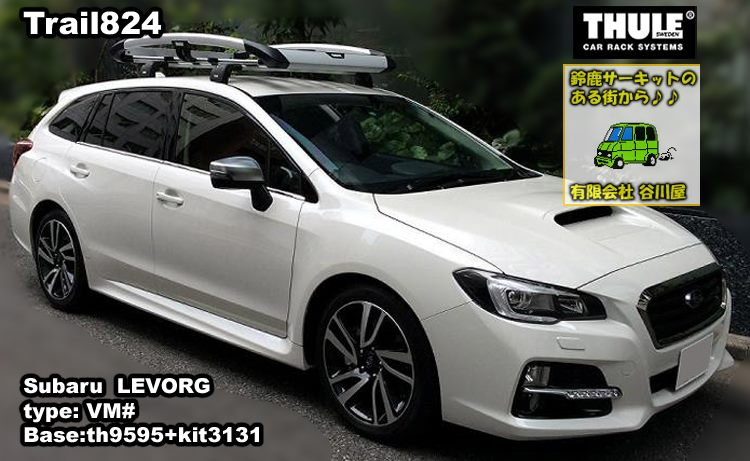 th824 trail  subaru revorg
