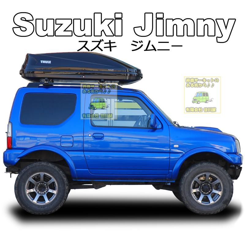 Career Suzuki
