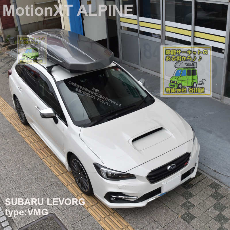 th6295-1 MotionXT ALPINE subaru levorg