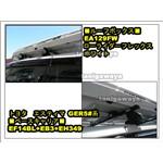 TERZO EA129FWローライダーフレックス スリム トヨタ エスティマ GSR5#系 ルーフレール無しへの装着例