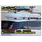 TERZO EA331FWローライダーフレックスワイドホワイト トヨタエスティマACR GSR5#系ルーフレール無しへの装着例