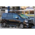 トヨタヴォクシーにTERZO:ローライダーFLEXコンパクトEA336FBを装着