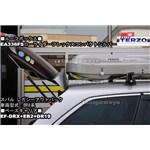 TERZO:ローライダーフレックスコンパクトシルバーEA336FSをスバルレガシイアウトバックに装着