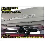 TERZOビッグライダーEA338SS :マツダ MPV ルーフレール無しへの装着例