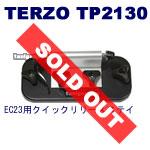 TP2130