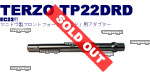 TP22DRD