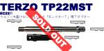TP22MST