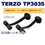 TP3035