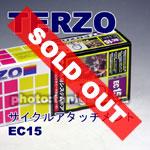 EX20+ES99