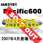 th6316-1パシフィック600
