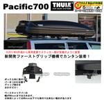 th6317-4パシフィック700ブラック