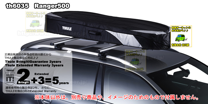 th6035 thule ranger500