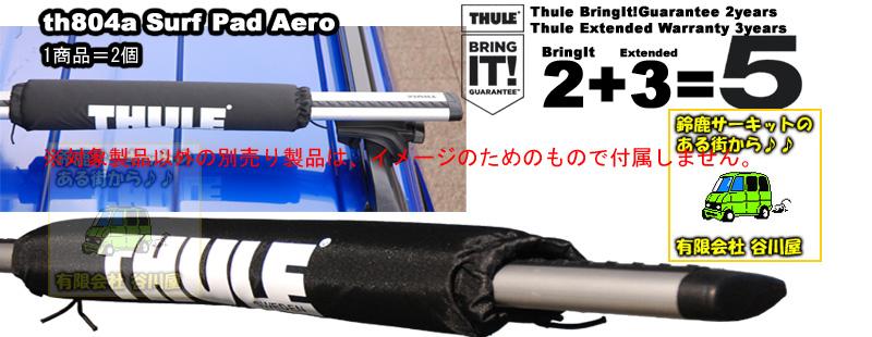 Thule th804a