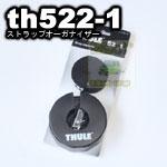 th522-1:thule