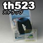 th523:thule