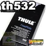 th532:thule