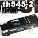 th545-2:thule