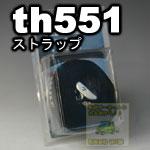 th551:thule