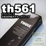th560:thule