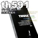 th591:thule