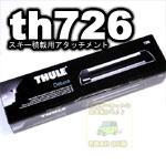 th726:thule