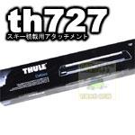 th727:thule