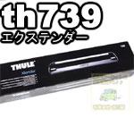th739:thule